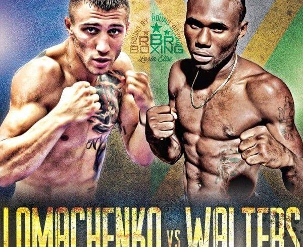 aebox-lomachenko-vs-walters