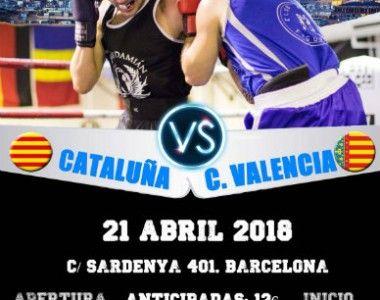 Este sábado duelo de selecciones: Cataluña Vs Comunidad Valenciana
