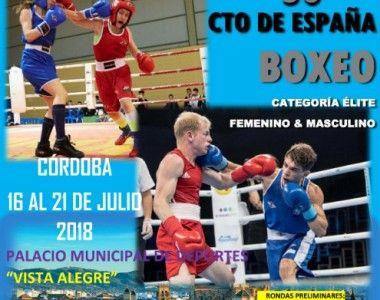 Presentada en Córdoba una nueva edición de los Campeonatos de España Elite