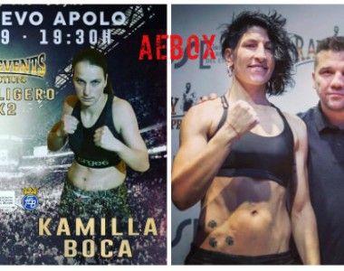 Esta noche Miriam Gutiérrez, Garrobo y Gamella en el Nuevo Apolo