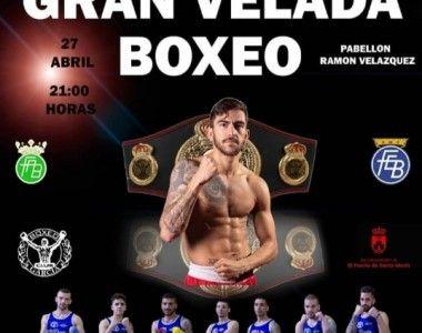 Vuelve el Boxeo al Puerto de Santa María, con Terrero y Antúnez