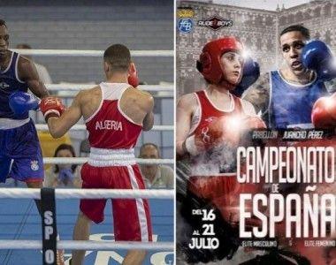 Badajoz ultima preparativos para los campeonatos de España